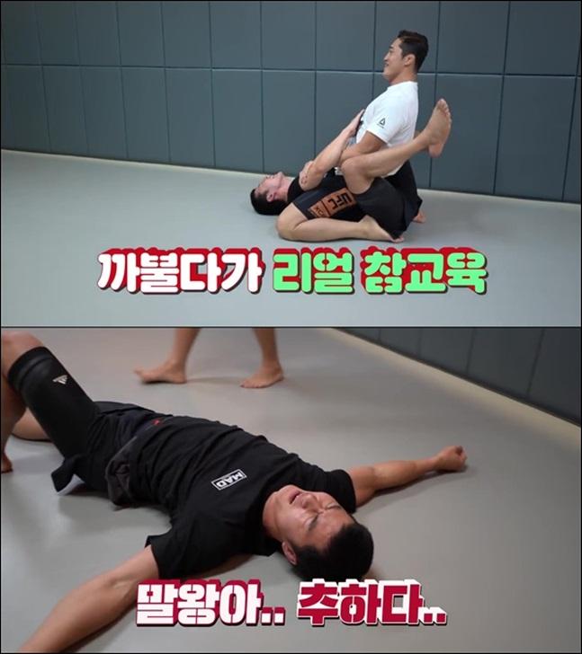 말왕과 김동현의 대결. 말왕TV 유튜브 캡처