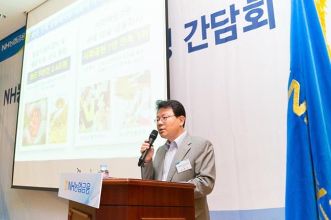 김광수 NH농협금융지주 회장.ⓒNH농협금융지주