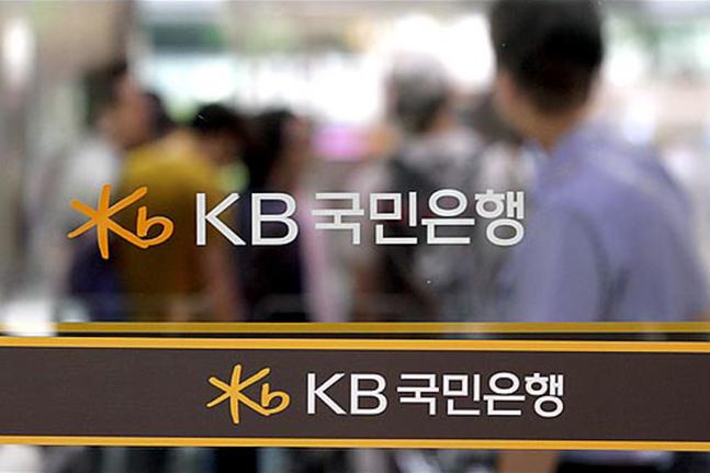 국민은행 노동조합이 예고한 총파업이 초읽기에 들어갔다.ⓒ데일리안 박항구 기자