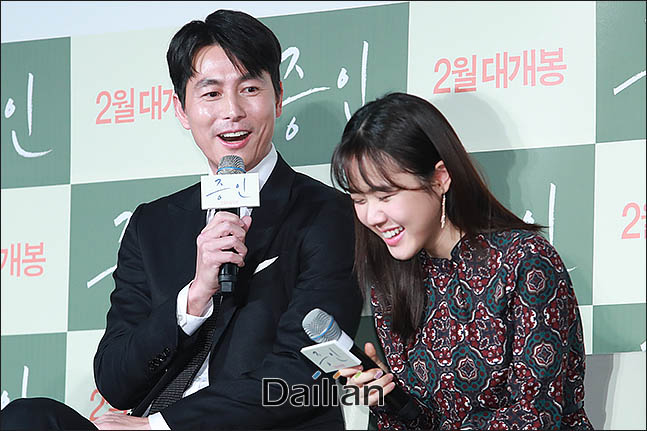배우 김향기와 정우성이 영화