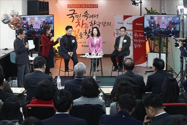 10일 서울 영등포구 자유한국당 당사에서 자유한국당 조직위원장 선발 공개오디션이 열리고 있다. ⓒ데일리안 홍금표 기자