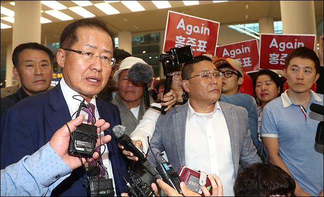 홍준표 자유한국당 전 대표가 지난해 9월 두 달간의 미국 생활을 마치고 귀국하는 길에 지지자들의