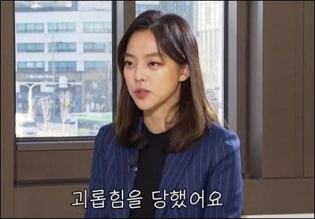 김보름. ⓒ 채널A