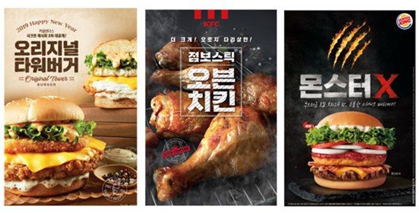 (왼쪽부터)KFC