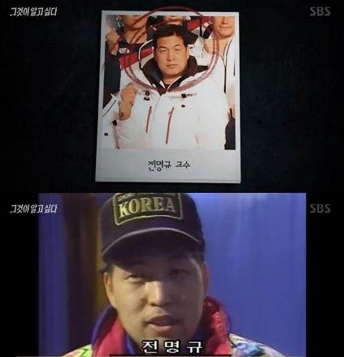 ⓒ사진=SBS