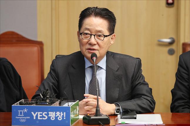 박지원 민주평화당 의원. ⓒ데일리안