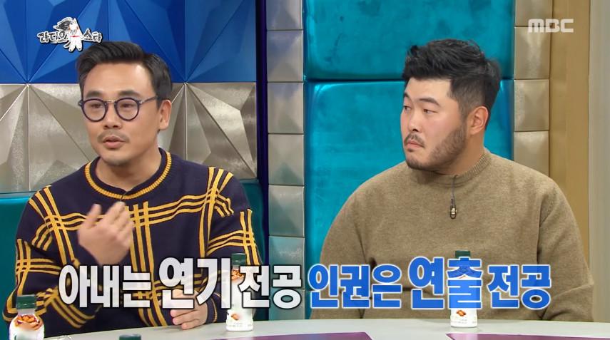 ⓒ 사진=MBC 방송화면