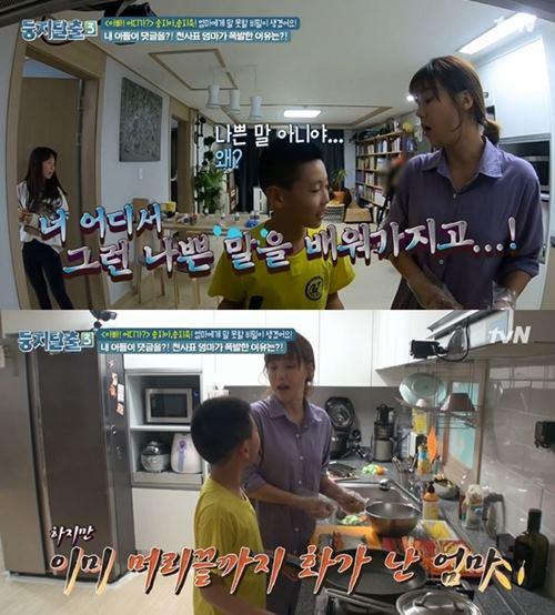 ⓒ사진=tvN