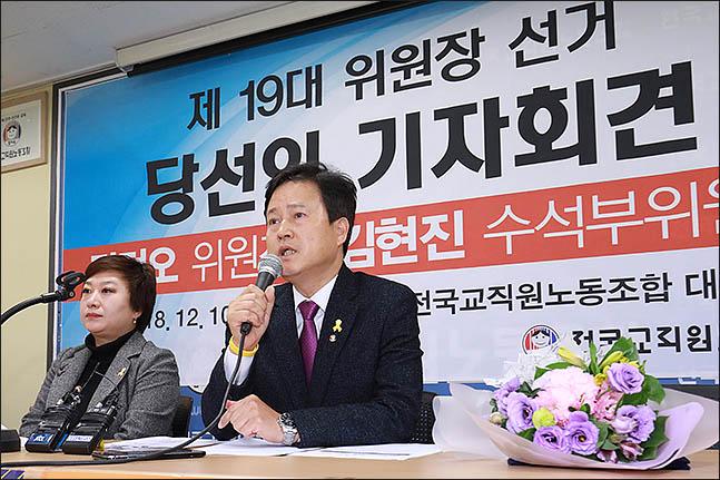 교육계에 따르면 전국교직원노동조합(전교조)이 서울시교육청에 원어민 영어보조교사 파견을 내년부터 폐지하거나 축소할 것을 요구했다. ⓒ데일리안