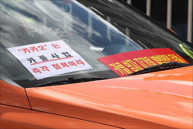 서울 세종대로 광화문광장을 지나는 택시에 카카오 카풀 서비스를 반대하는 문구가 부착되어 있다. ⓒ데일리안 홍금표 기자