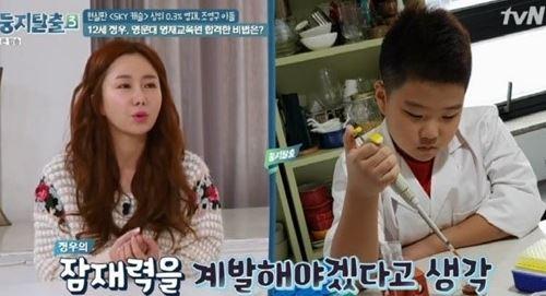둥지탈출3 조영구 아내 신재은의 남다른 조기교육이 화제다. ⓒ tvN