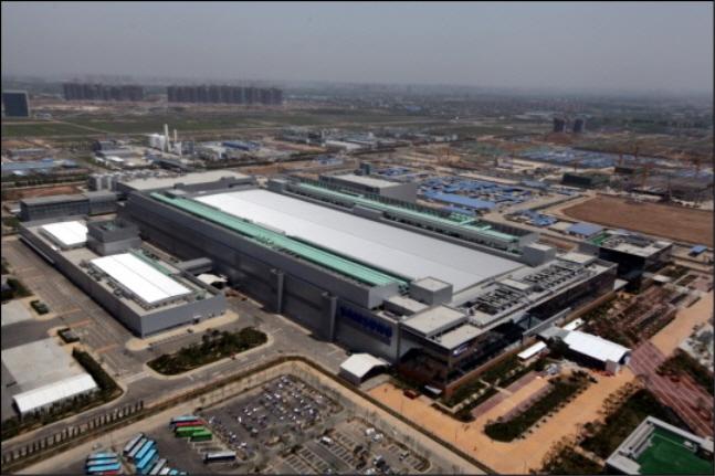 삼성전자 중국 시안 반도체 공장 전경.ⓒ삼성전자
