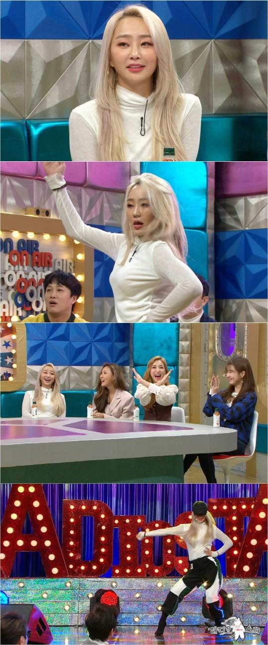 가수 효린이 MBC 예능프로그램