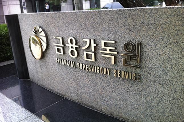 금융감독원이 건전성 지표를 끌어올리기 위한 국내 보험사의 회계 관행에 대해 경고의 목소리를 냈다.ⓒ금융감독원