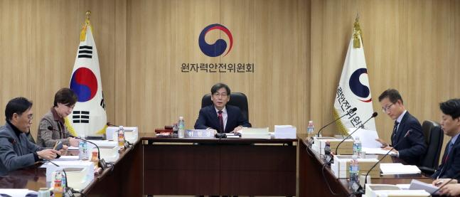 원자력안전위원회 회의 모습.ⓒ원자력안전위원회