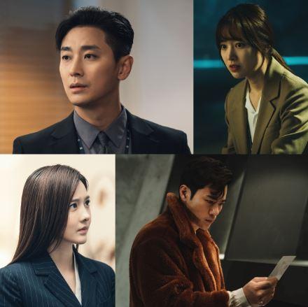 MBC의 최대 기대작 '아이템'이 첫방송을 앞두고 기대 포인트를 공개했다. ⓒ MBC