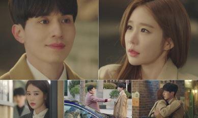 tvN '진심이 닿다'가 본격적인 심쿵을 예고했다. ⓒ tvN