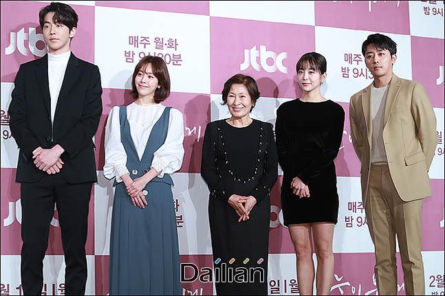11일 오후 서울 여의도 콘래드 호텔에서 열린 JTBC 새 월화드라마