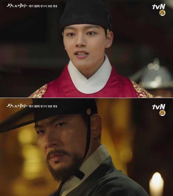 '왕이 된 남자' 광대 여진구의 정체 발각 위기가 사방에 도사리며 예측할 수 없는 전개를 예고해 긴장감을 높이고 있다. ⓒ tvN