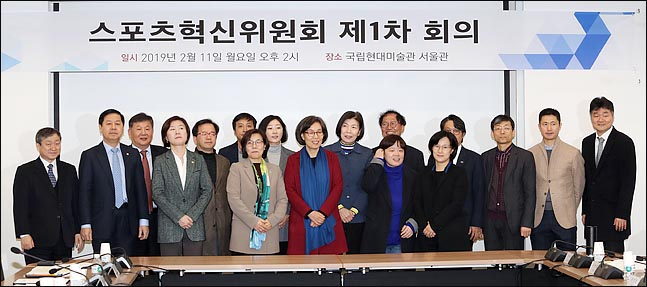 스포츠혁신위원회 출범. ⓒ 데일리안 박항구 기자