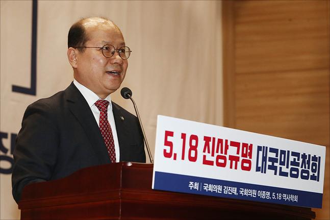 지난 8일 의원회관에서 5·18 진상규명을 위한 자칭 국민대공청회가 열리고 있다. ⓒ데일리안 홍금표 기자