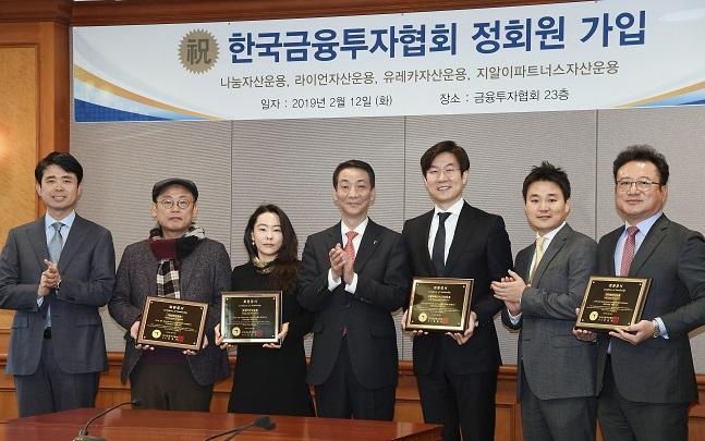금융투자협회는 12일 서울 여의도 금융투자협회에서 '2019년 제2차 이사회'를 열어 4개 자산운용사의 정회원 가입을 승인하고 가입 축하 및 회원증서 전달식을 개최했다.ⓒ금투협