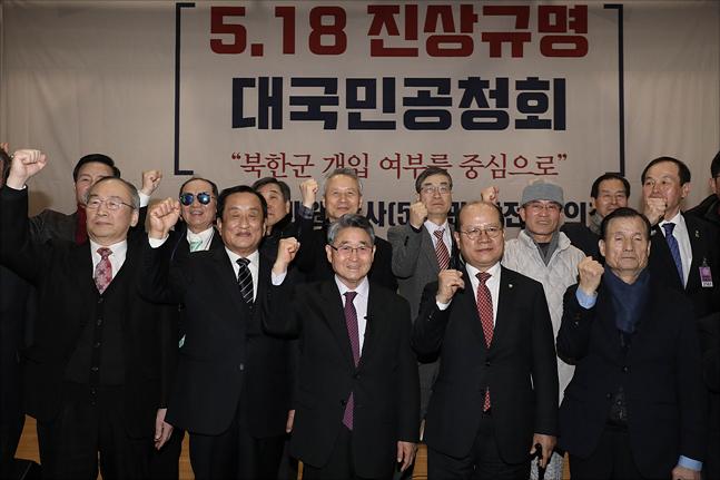 지만원 씨와 이종명 자유한국당 의원 등이 지난 8일 오후 의원회관에서 열린 5·18 진상규명 대국민공청회에서 기념촬영을 하고 있다. ⓒ데일리안 홍금표 기자