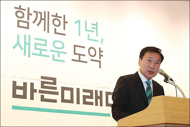 손학규 바른미래당 대표가 13일 오전 서울 여의도 국회도서관에서 열린 바른미래당 창당 1주년 기념식