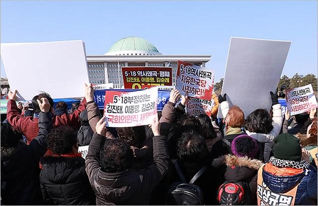 5월 단체와 광주시민사회단체 등이 지난 13일 오후 서울 여의도 국회 앞에서 5.18 망언 자유한국당 규탄 집회를 진행하고 있다. ⓒ데일리안 류영주 기자