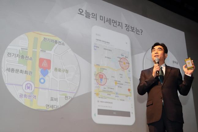 이동면 KT 미래플랫폼사업부문장(사장)이 18일 서울 광화문 KT스퀘어에서