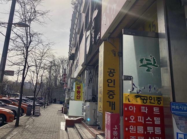 서울시 노원구 한 상가 건물 입점해 있는 여러 공인중개소 모습. ⓒ이정윤 기자