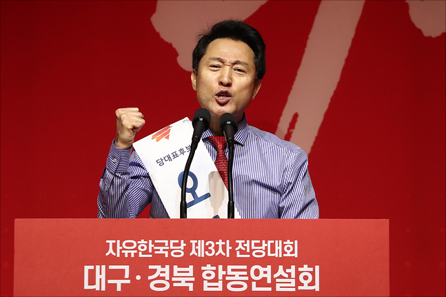 2·27 자유한국당 전당대회 당대표 후보로 출마한 오세훈 미래비전위원장이 18일 오후 대구 엑스코에서 열린 대구·경북 권역 합동연설회에서 TK 지역 당원들을 상대로 수도권 총선 승리를 위한