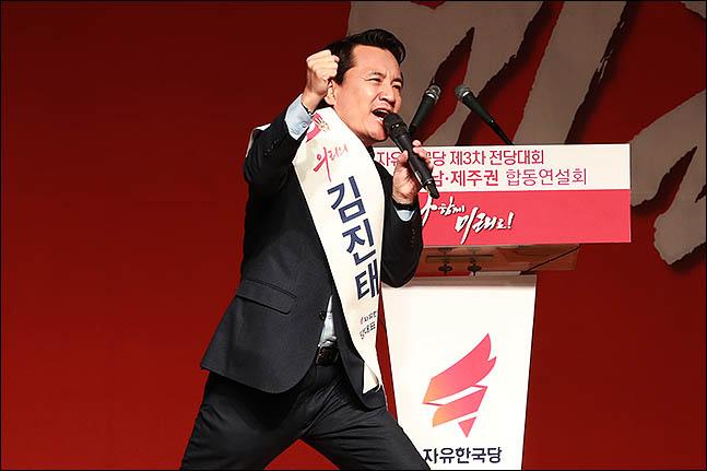 2·27 자유한국당 전당대회에 당대표 후보로 출마한 김진태 의원이 21일 오후 부산 벡스코 컨벤션홀에서 열린 부산·울산·경남·제주 합동연설회에서 판세가 뒤집어졌다며 역전의 드라마를 만들어보겠다고 선언했다. ⓒ데일리안 류영주 기자