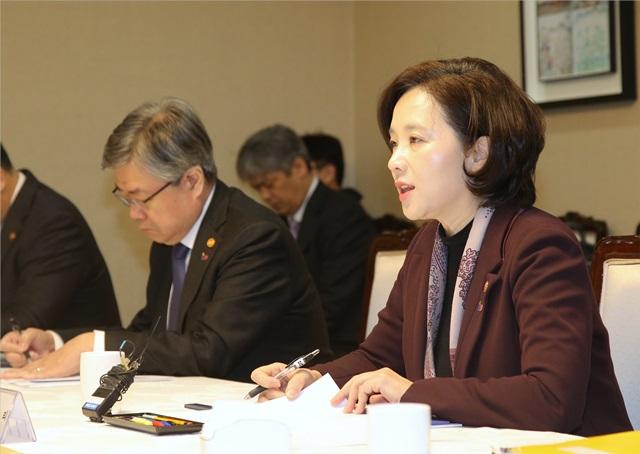 유은혜 부총리 겸 교육부장관 ⓒ교육부 제공