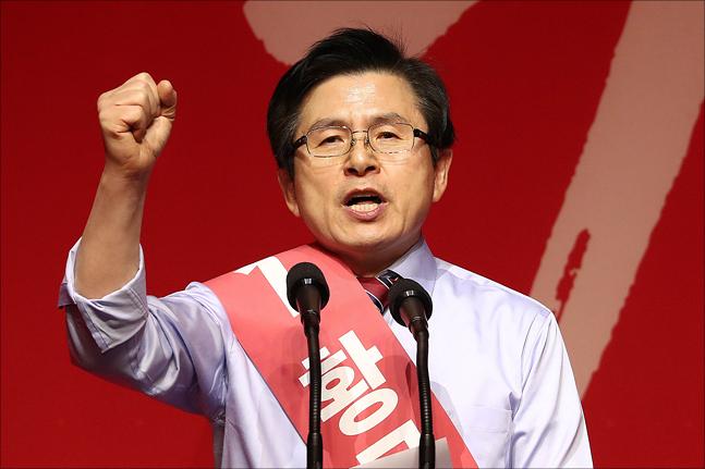 2·27 자유한국당 전당대회에 당대표 후보로 출마한 황교안 전 국무총리. ⓒ데일리안 홍금표 기자