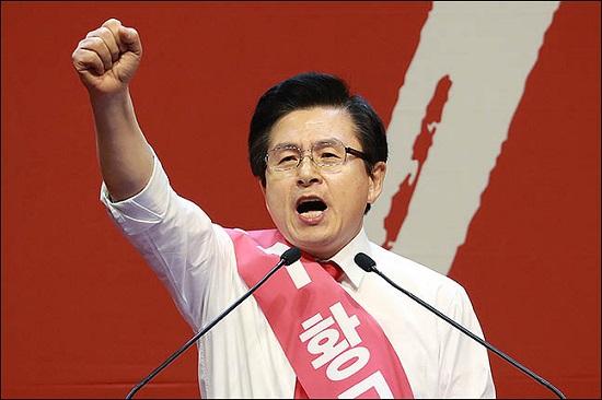 황교안 자유한국당 당대표 후보 ⓒ데일리안 류영주 기자