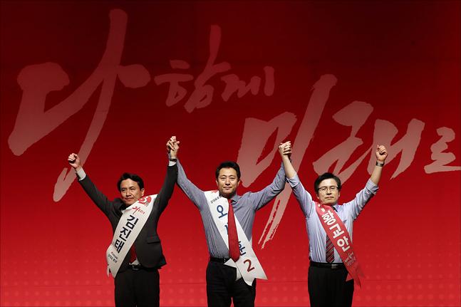 자유한국당 2.27 전당대회에 출마한 황교안, 오세훈, 김진태 당대표 후보 ⓒ데일리안 홍금표 기자