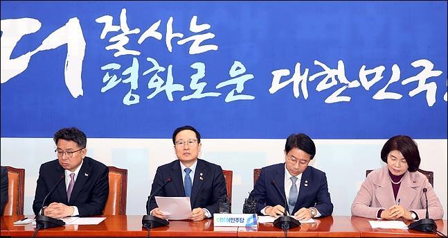 홍영표 더불어민주당 원내대표가 26일 국회에서 열린 원내대책회의를 주재하고 있다. ⓒ데일리안 박항구 기자