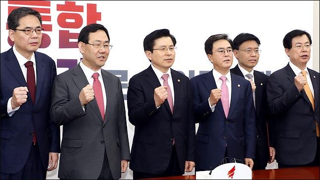 14일 국회에서 열린 자유한국당