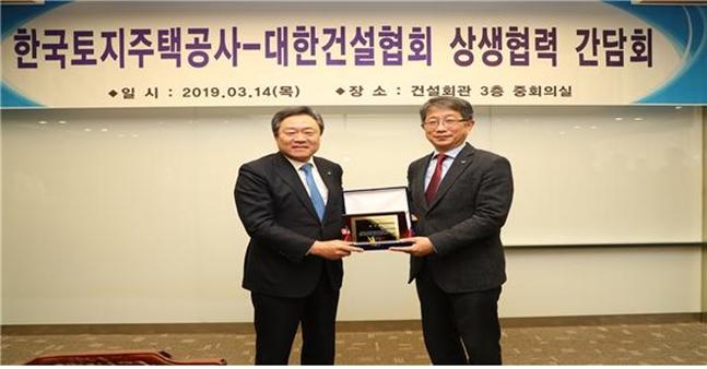 박상우 LH 사장(사진 오른쪽)이 유주현 대한건설협회 회장(사진 왼쪽)으로부터 감사패를 전달받고 있다. ⓒLH