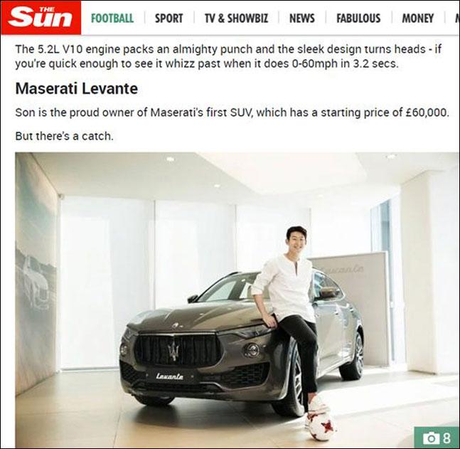 손흥민이 보유한 차 중 가장 비싼 것은 페라리의