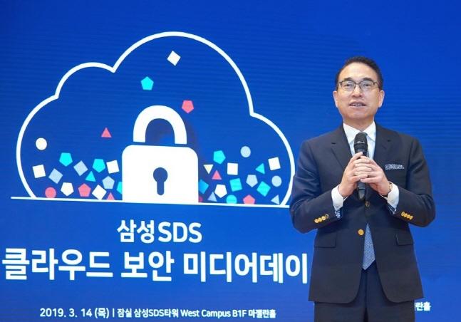 홍원표 삼성SDS 대표가 지난 14일 잠실 캠퍼스에서 열린