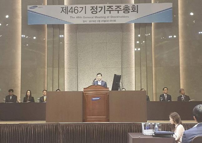 이윤태 삼성전기 사장이 20일 오전 서울 서초구 양재동 엘타워에서 개최된