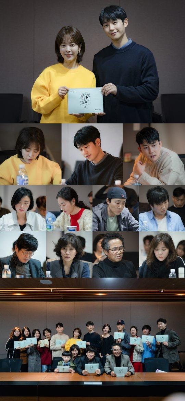 MBC 새 수목드라마