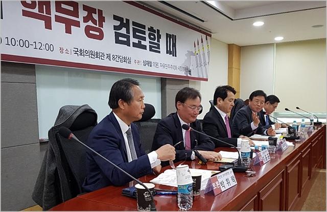 지난 14일 국회에서 '이제 핵무장 검토할 때' 토론회가 진행되고 있다 ⓒ데일리안