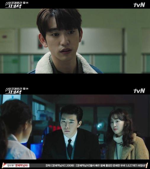 '사이코메트리 그녀석'에서 안방극장을 소름 끼치게 만든 미친 전개가 펼쳐졌다. ⓒ tvN