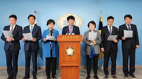 더불어민주당 정책의견·정치행동 그룹