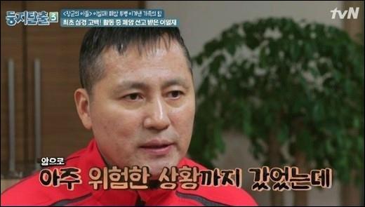 폐암으로 투병 중이던 배우 이일재가 별세했다. tvN 방송 캡처.