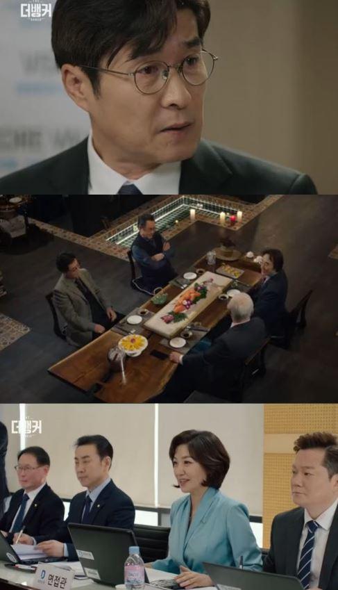 MBC 수목 드라마