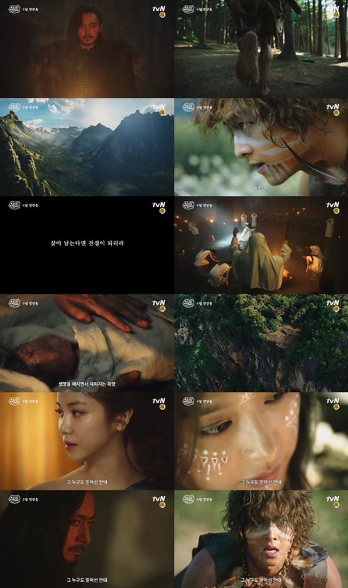 tvN 새 토일극